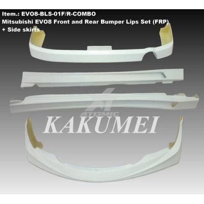 KAKUMEI EVO8-BLS-01F/R-COMBO Накладки на передний и задний бампер